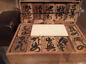 20150830karuta9 かるた記念大塚会館   茗荷谷界隈サイト ホーム 界隈地図 界隈