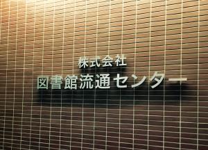 IMG_0164 (1)