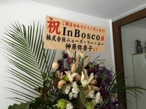 20160216InBosco7