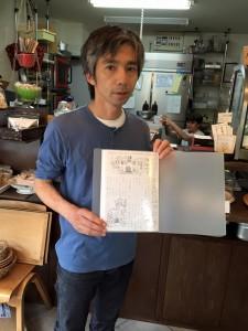 kenchiku1 20150706