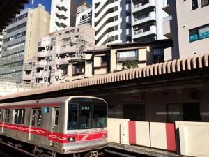 metro 20141206
