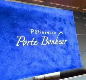 portbon7 20150512