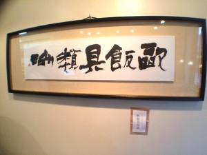 20111127opanguruman4