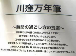 20141224kawakubo7