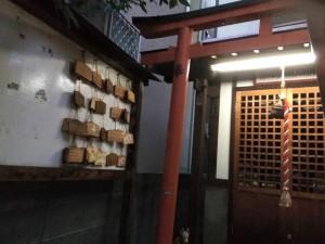 20150102seishiro2