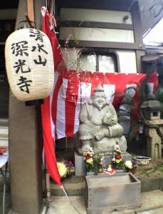 20150107shichifukujin1
