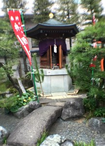 20150107shichifukujin2