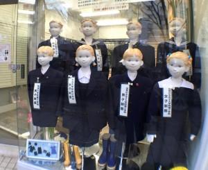 20150108seifuku1