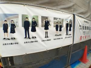 20150108seifuku2