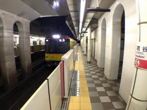 20150110metro1