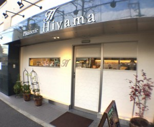 20150115hiyama1