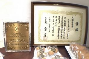 20150115hiyama10