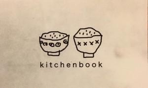 20150130kitchenbook11