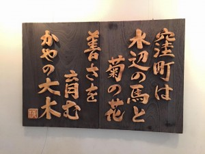 20150831kubomachi3