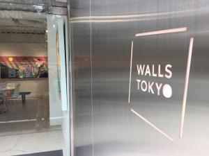 20151104WALLS TOKYO15