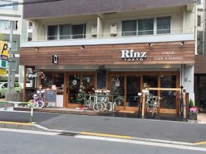 20151217Rinz20