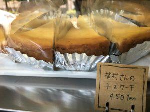 カットされたチーズケーキは450円